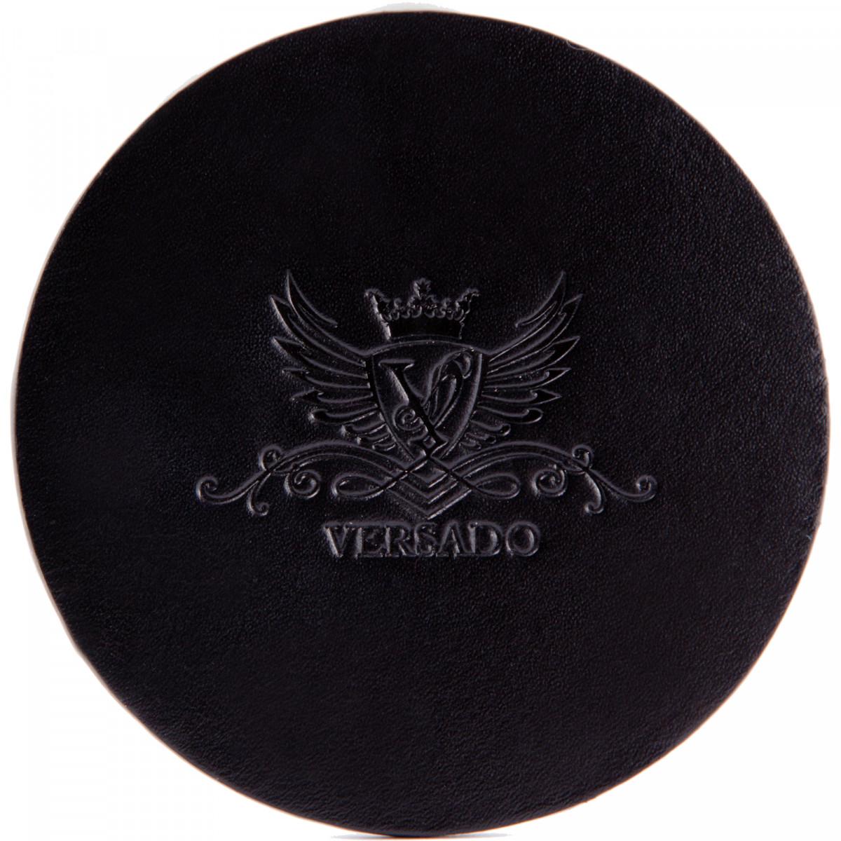 Костер Versado 055.1