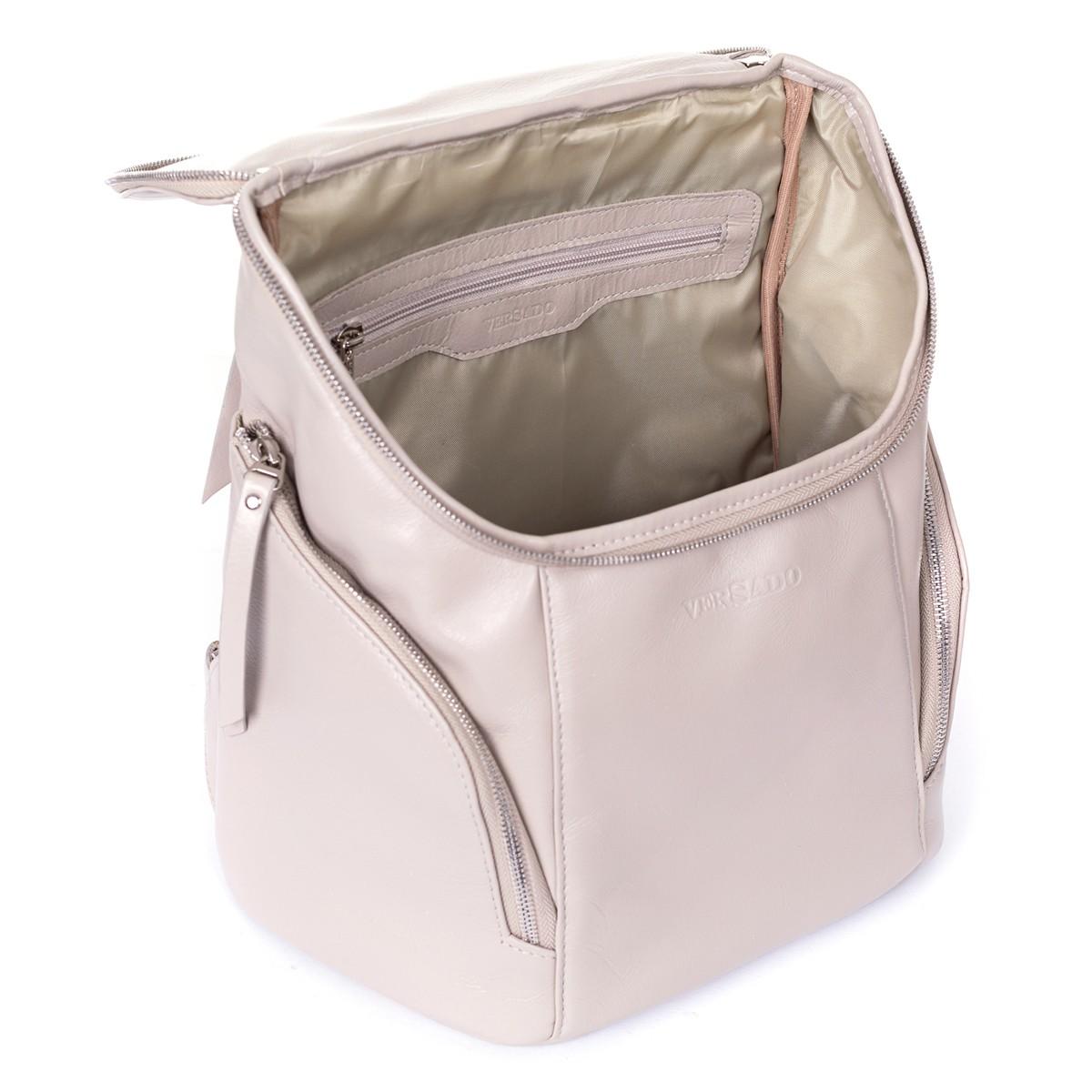 Рюкзак женский VERSADO 285